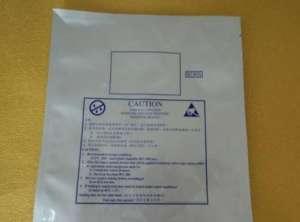 防静电包装的选用原则兴平